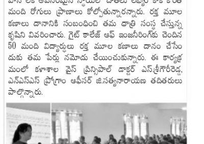 Andhra Jyothi_09_01_18