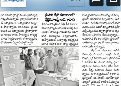 Andhra Prabha-Kadapa-pg-3-16th March 2018 (2)